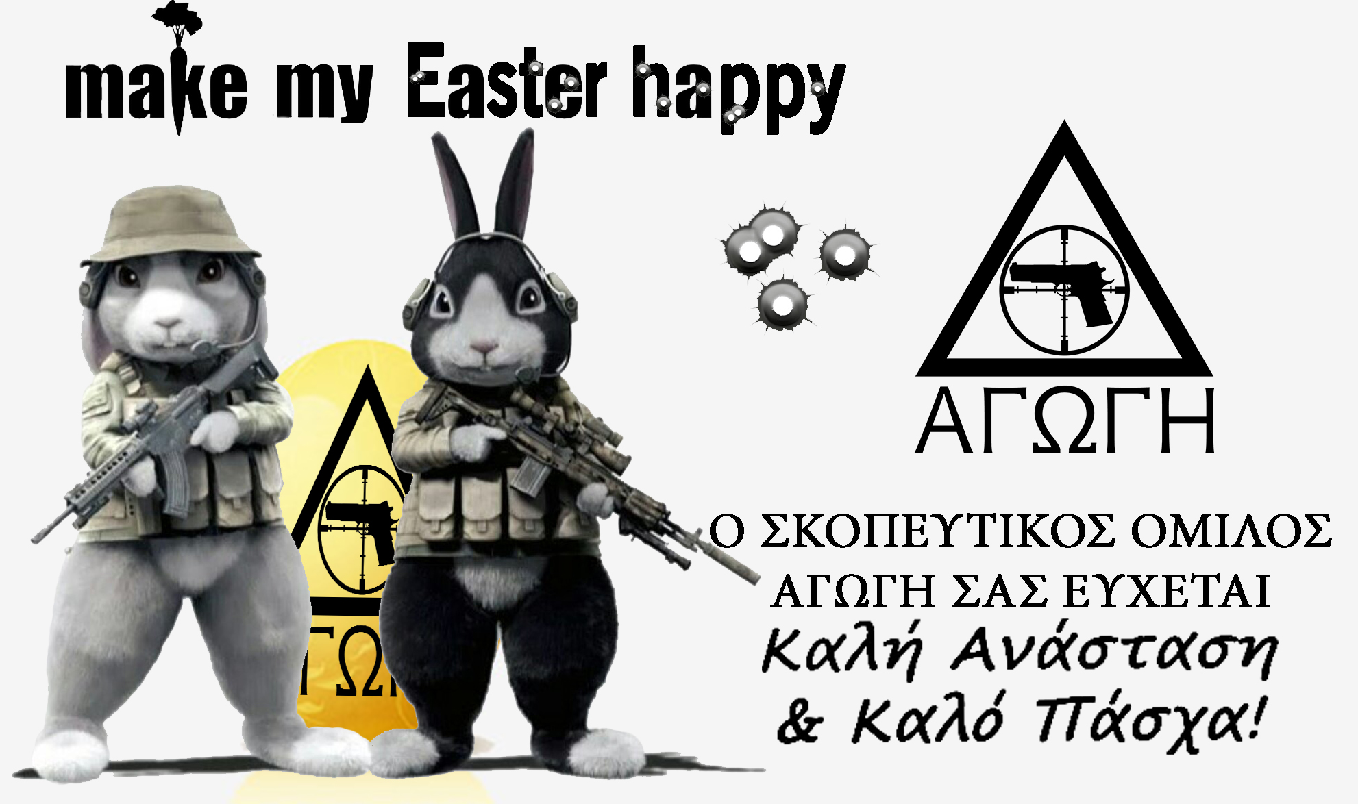 guns, easter, easter bunny, bunny, eggs, bullets, shells, casings, bullet casings, shooting, shooting club, bullet holes, tactical